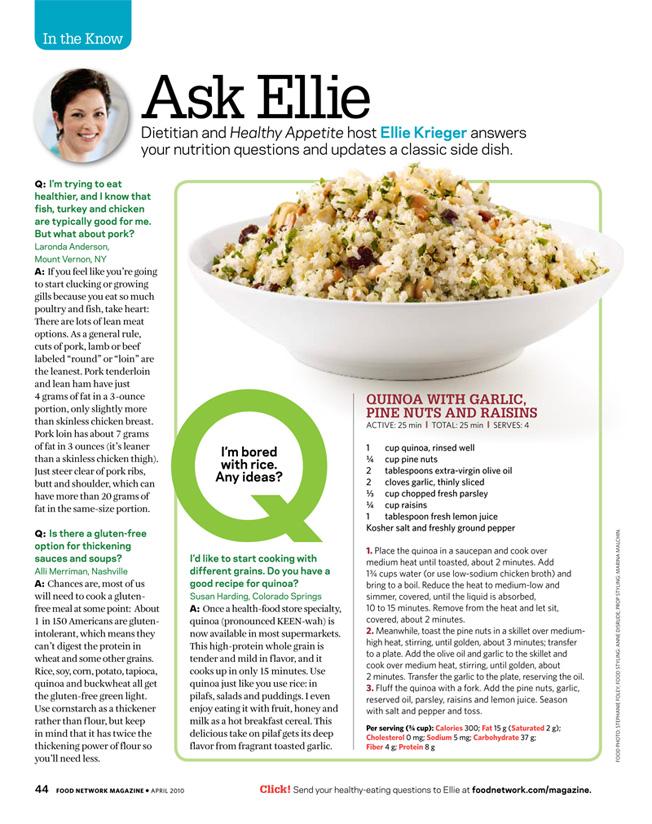 Food Network Magazine Com